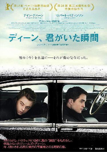 poster21.jpg