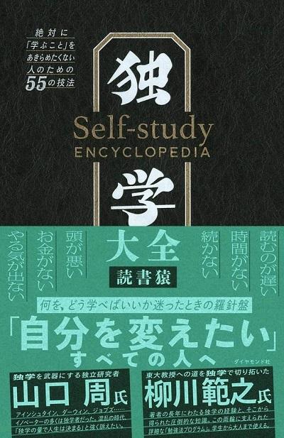 t-tokyoroppongi_b9784478108536.jpg